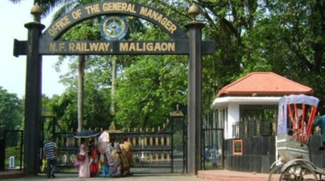 NF Railway headquarters in Guwahati.