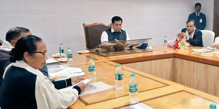 Sonowal Cabinet