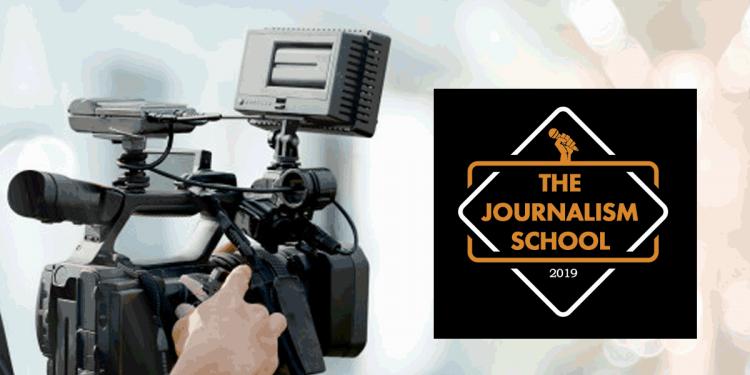 The Journalism School