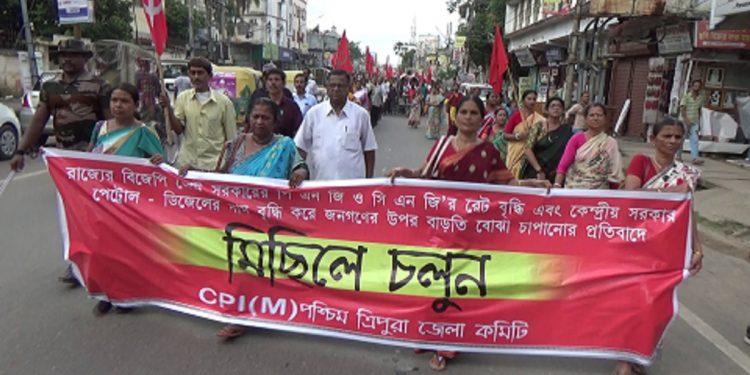 cpi-m protest
