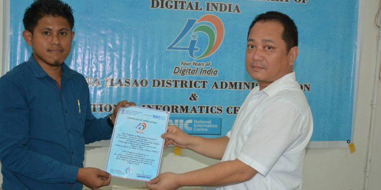 digital india haflong