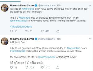 Himanta Biswa lauds passage of Triple Talaq Bill in Rajya Sabha 4