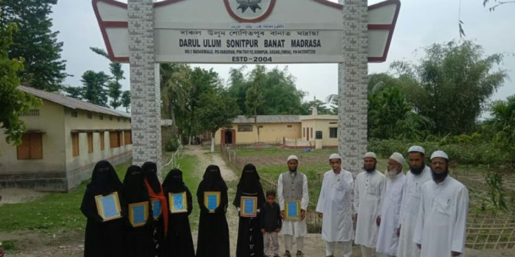 A madrasa in Sonitpur district. (Image for representational purpose only)