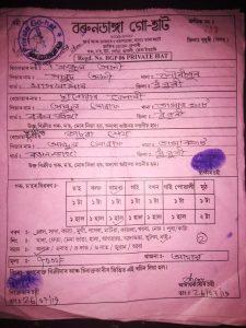 Assam: Dhubri police arrest two cattle smugglers 1