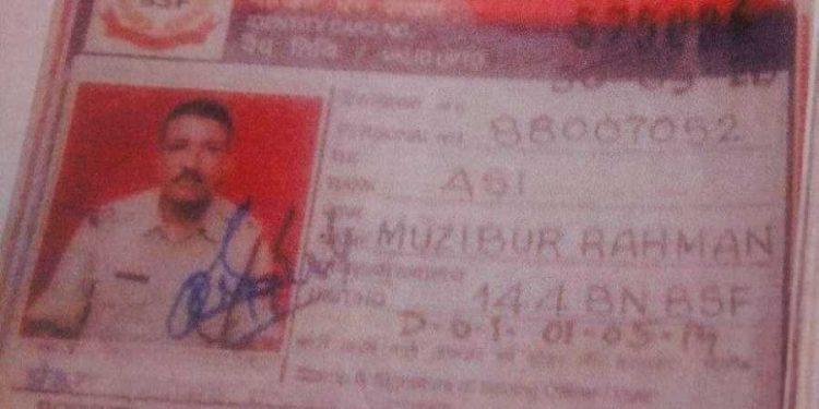 Muzibur Rahman's identity card
