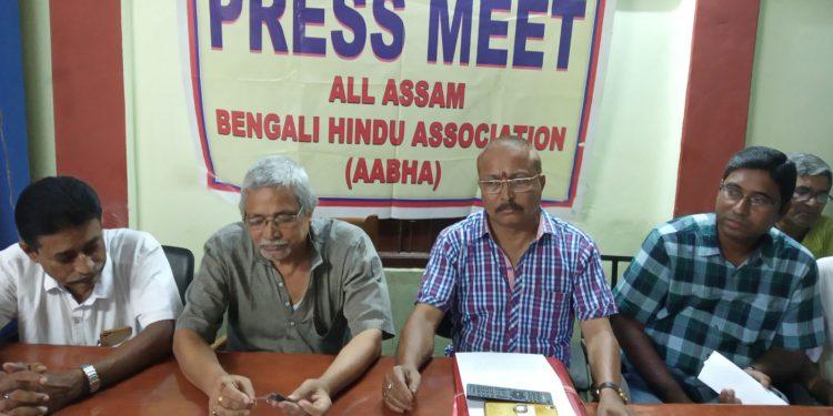 Hindu Bengalis
