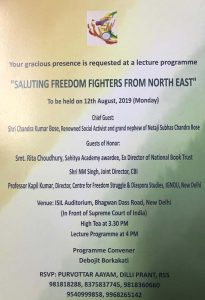 RSS initiates lecture programme to pay tribute to Northeast freedom fighters 1