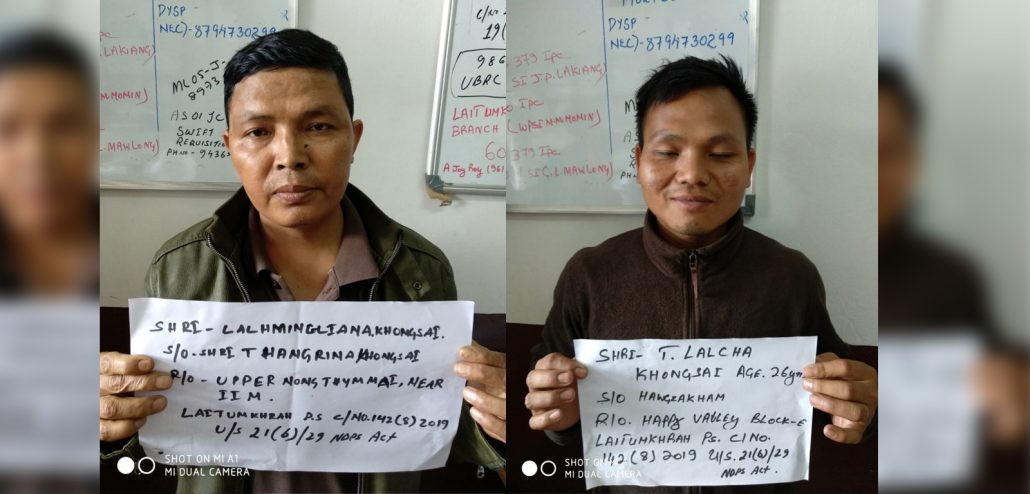Meghalaya: Police seize heroin in Shillong, arrest 5 peddlers 1