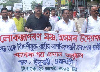 Members of Lokajagaron Mancha Asom takes out a protest rally demanding an error-free NRC list, in Guwahati. File image: UB Photos