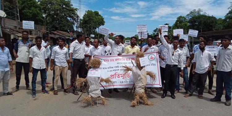 Assam Tea Tribes Students' Association blocks NH-37 over puja bonus 1