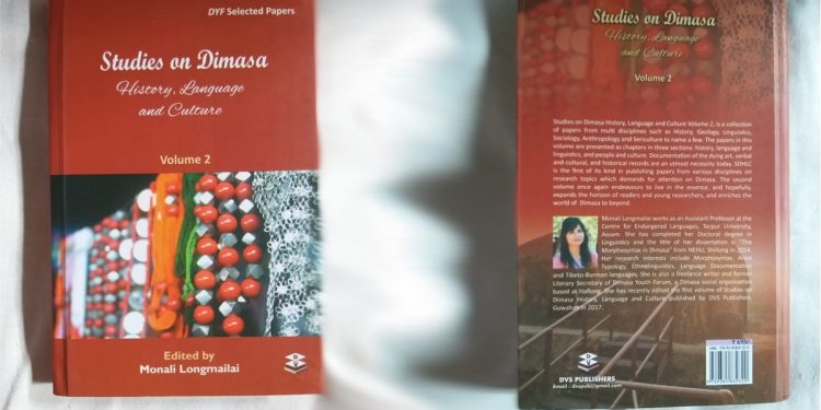 Front and back cover of the book