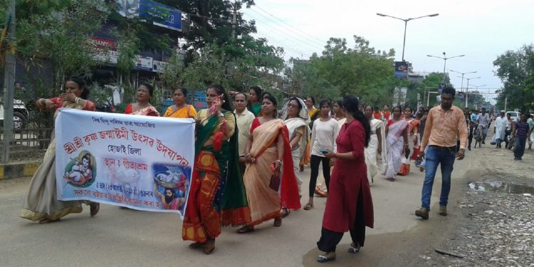 A Procession taken out on the occasion of Janmasthami in Hojai on Friday. Image: Northeast Now