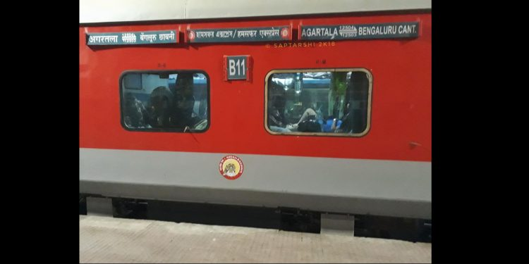Bangalore-Agartala Humsafar Express