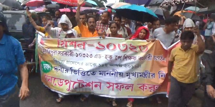 Teachers staging protest in Agartala on Wednesday. Image: Northeast Now
