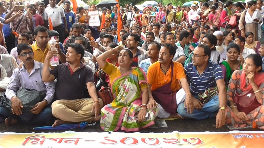 Tripura: Teachers hit the streets, demand regularization of jobs 1