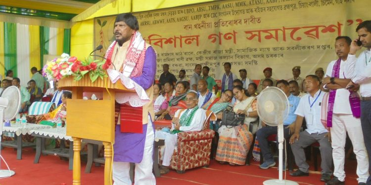 Union minister Ramdas Athawale speaking at the rally in Dhemaji.