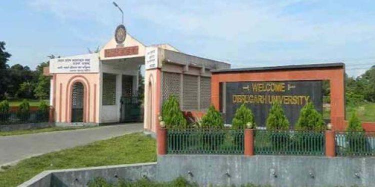Dibrugarh University