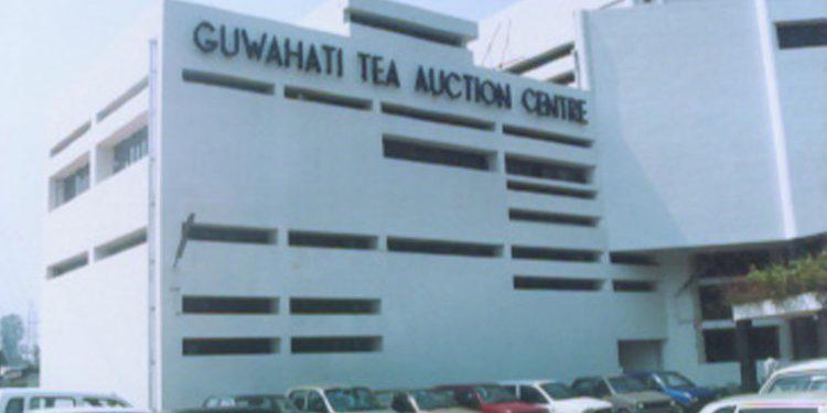 Guwahati Tea Auction Centre