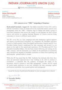 Assam NRC: Indian Journalists' Union condemns 'hate campaign' 3