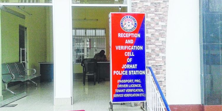 Jorhat Police Station