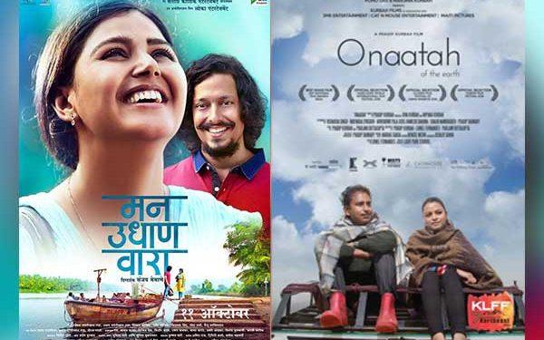 Khasi film inspires Bollywood's filmmaker Satish Kaushik 1