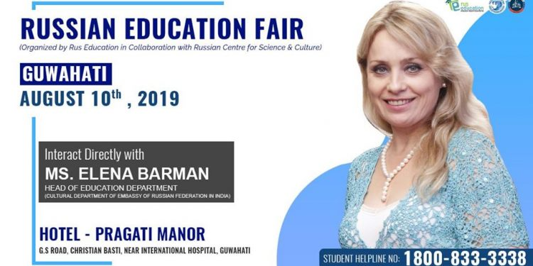 Guwahati to witness biggest Russian Education Fair on Saturday 1