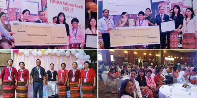Poshan abhiyaan award