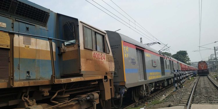 Train NFR