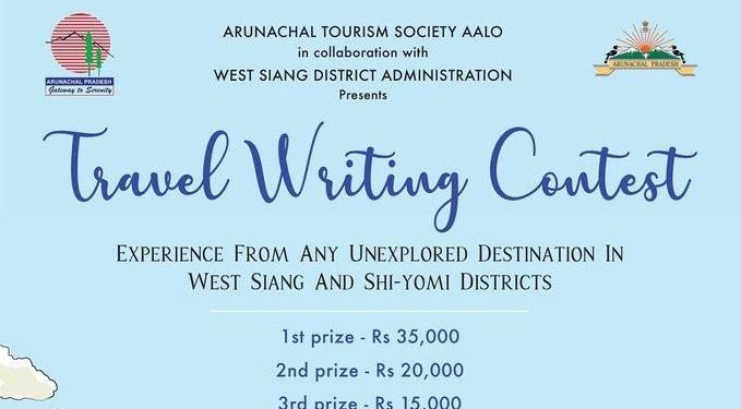 Image courtesy: Twitter @ArunachalTsm