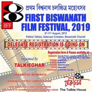 Assam: Biswanath to host first film festival from August 8 next 1