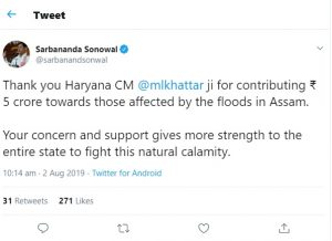 Haryana CM contributes Rs 5 crore to Assam CM's Relief Fund 1
