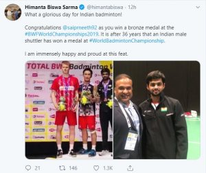 Himanta joins Twitterati in congratulating shuttlers P V Sindhu and Sai Praneeth 2
