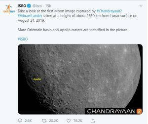 Assam along with world marvels at first moon pictures by Chandrayaan-2 1