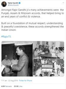 Signing of Assam and Mizoram accords strengthened union: Rahul 1