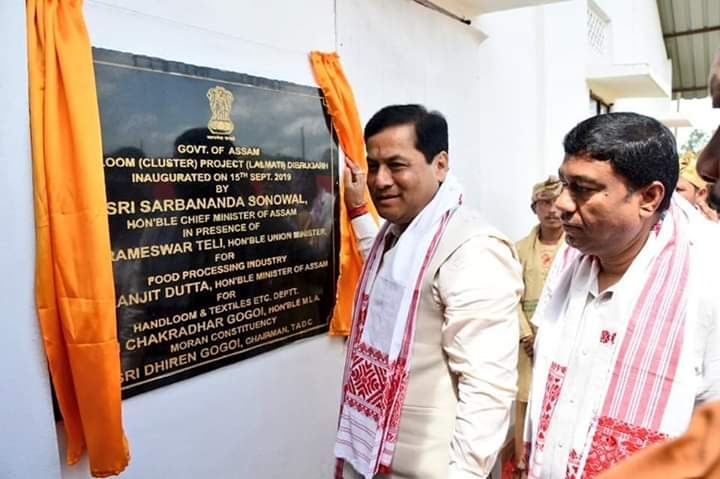 Sonowal highlights Assam weavers' role in boosting Indian economy 1