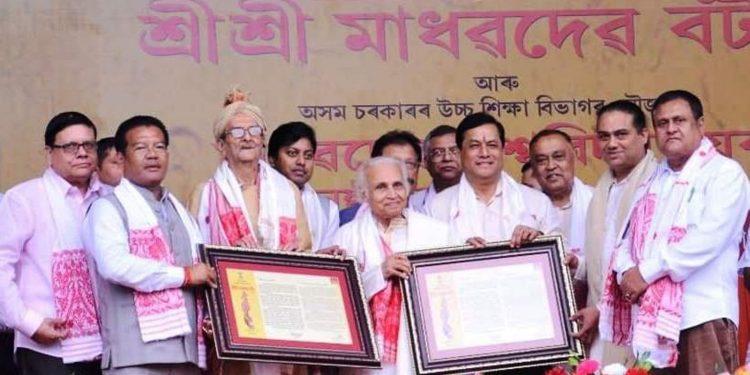 Madhabdev Award