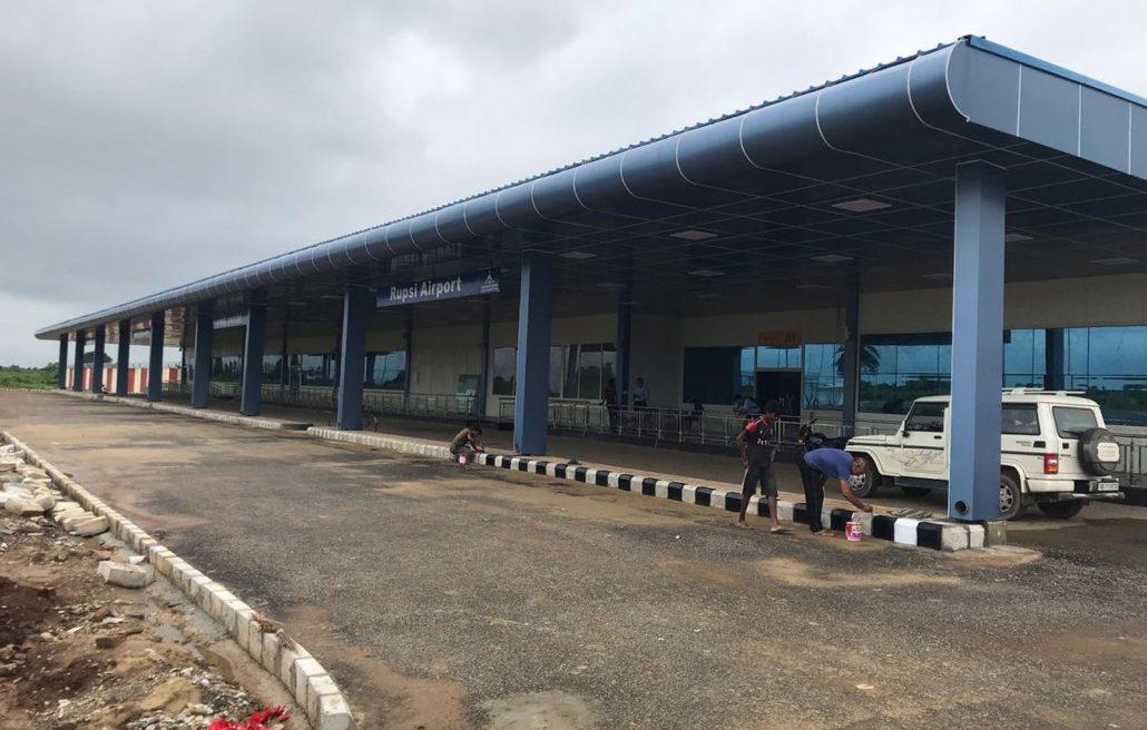 Rupshi Airport