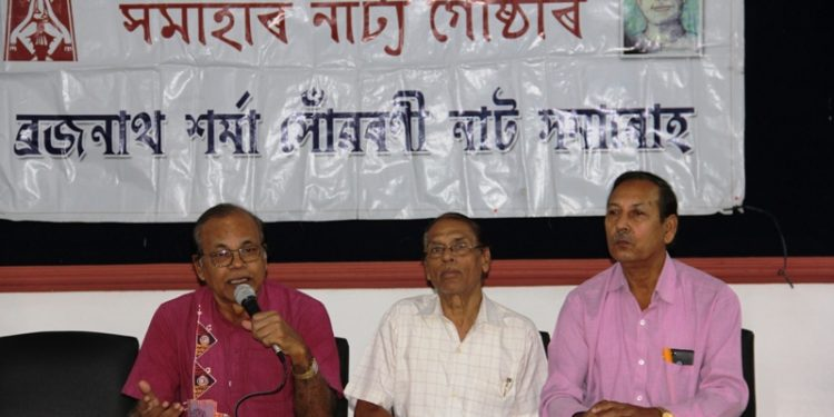 Renowned playwright Sitanath Lahkar addressing the media along with festival organising committee president Lalit Sarma and vice president Taherudding Ahmed in Guwahati.