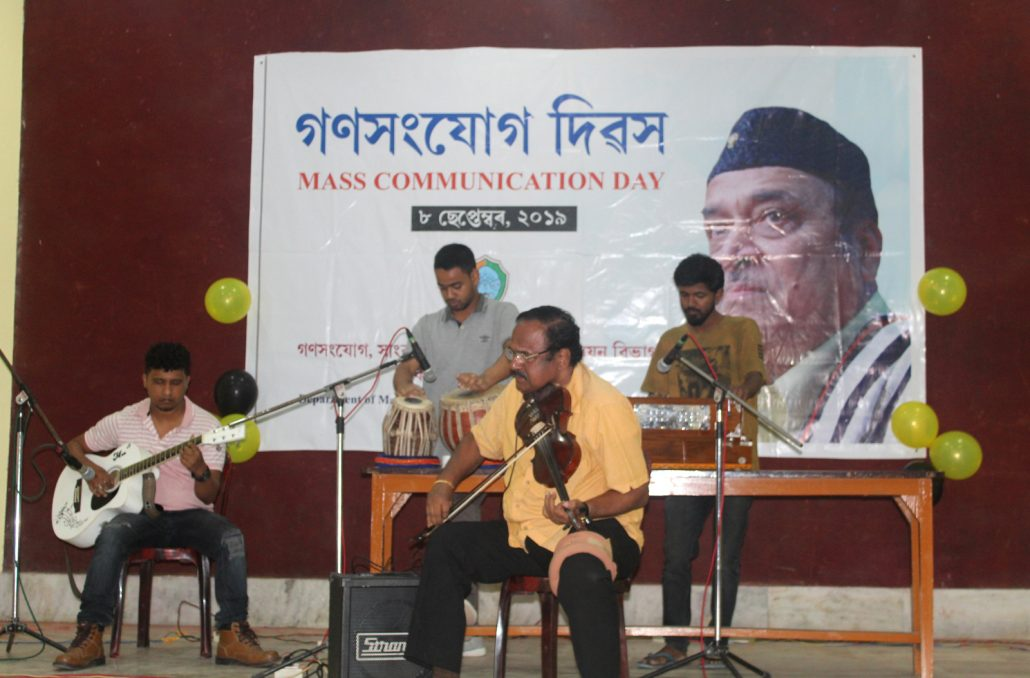 Bhupen Hazarika wrote on Brahmaputra on the banks of Ganga: Ratna Ojha 1