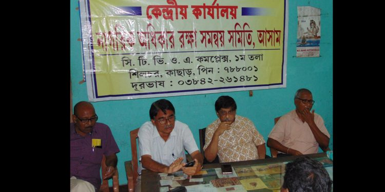 File photo of CRPCC members in Silchar
