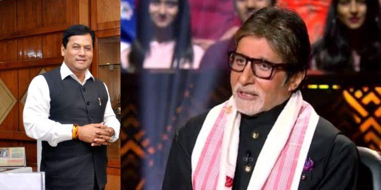 Assam CM Sarbananda Sonowal congratulated Amitabh Bachchan
