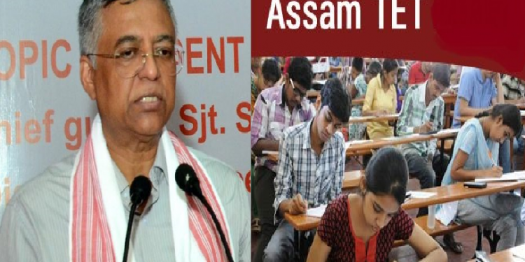 Assam: Guidelines for TET exam announced; to be held in two shifts in a day 1