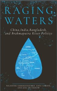 A Brahmaputra policy book where we barely see the river 1