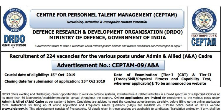 DRDO releases recruitment notification for 224 vacancies 1
