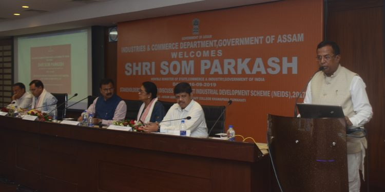Som Parkash, Minister of State, Commerce and Industry, Government of India,  addressing the stakeholders meeting on North East Industrial Development Scheme (NEIDS) at Assam Administrative Staff College, Khanapara on September 16, 2019. Handout image