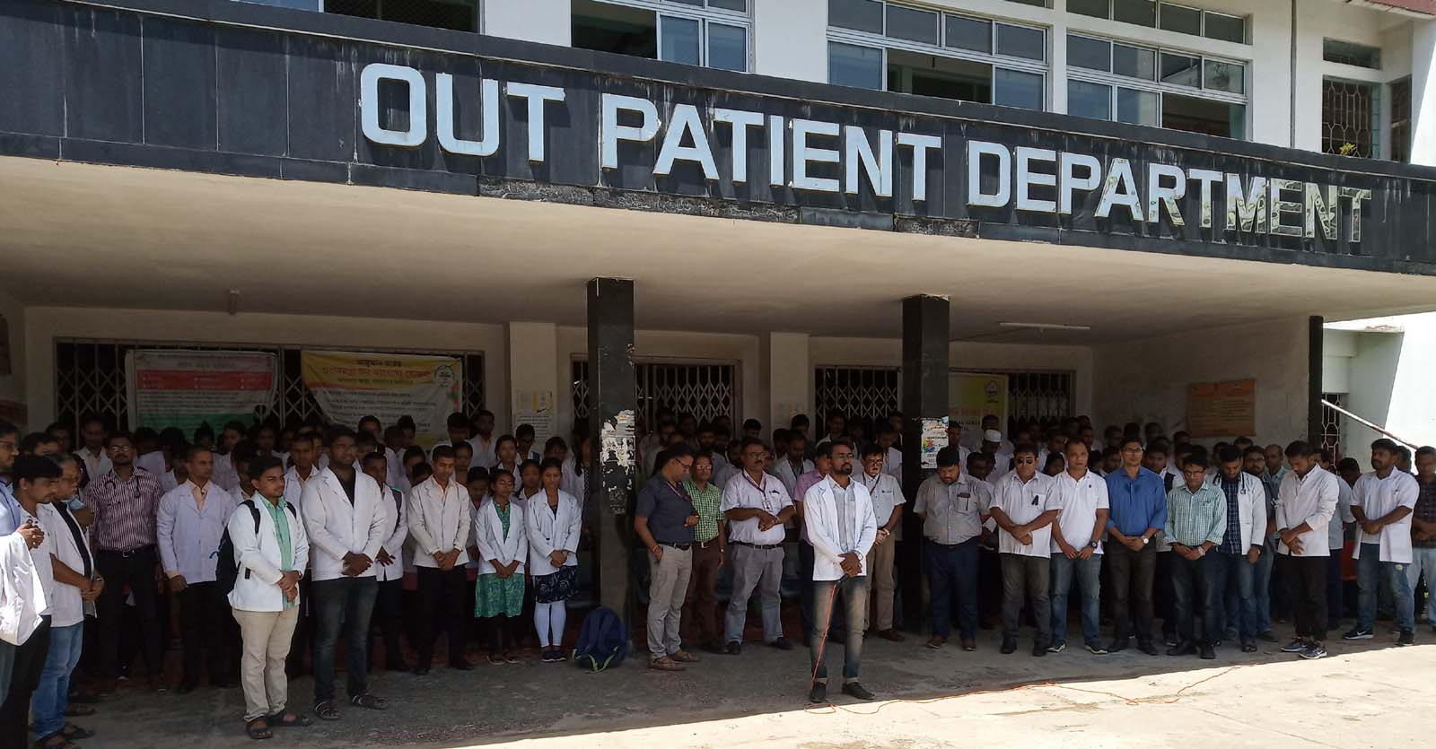 Protest at SMCH