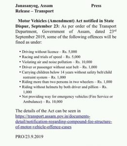 New Motor Vehicles Act with hefty fines notified in Assam 1