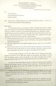 Mizoram: DFO warns against mosque construction at Zophai 1