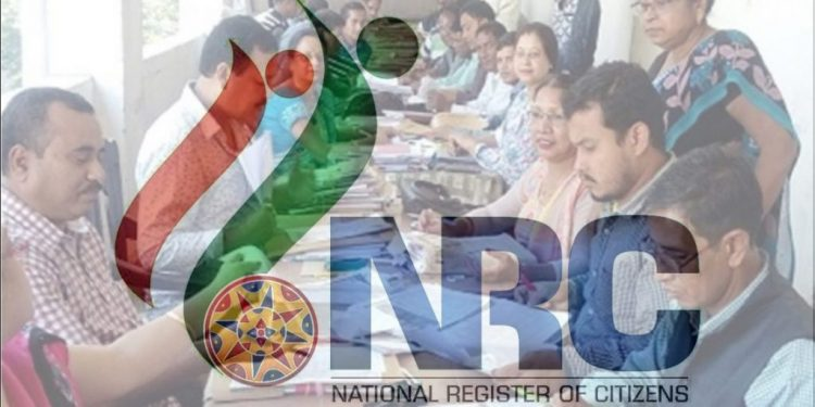 Assam NRC data list was made offline from its official website due to non-renewal of contract with the IT firm Wipro.