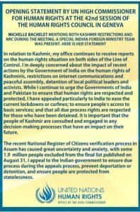 NRC mention in UN Human Rights boss speech 1